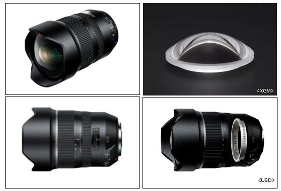 Preorder the latest wide full-frame lens from Tamron today!