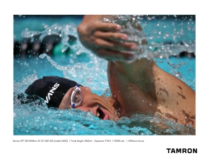 tamron-a022_inoue_1